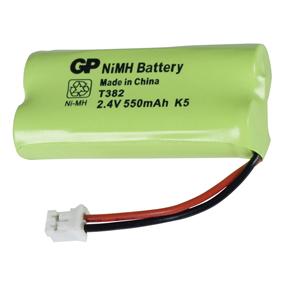 Dobíjecí NiMh Baterie 2.4 V 550 mAh 1-Blistr