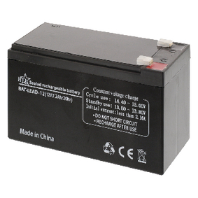 Dob�jec� Olov�n� Baterie 12 V 7200 mAh 151 mm x 65 mm x 95 mm