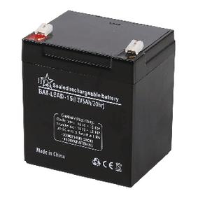 Dobíjecí Olovìná Baterie 12 V 5000 mAh 90 mm x 70 mm x 101 mm