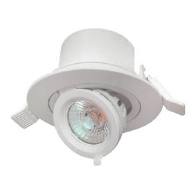 LED Reflektor 8 W 4000 K Kulatý Bílá