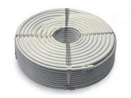 Koaxi�ln� kabel RG6 CU