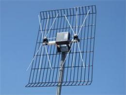 Vaten DVB-T anténa síto malé husté H+V 11,5 dB