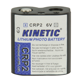 CRP2 lithium photo battery 1-blister