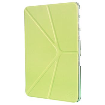 Pouzdro z PU kůže pro tablet Galaxy Tab 4 10.1 quot;, zelené