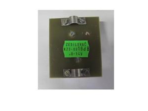 OEM linkov� zesilova� 23-69k 16 dB pod �roubky s odl. 422+463MHz